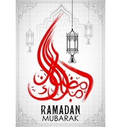 Ramadan Kareem greeting with illuminated lamp vector