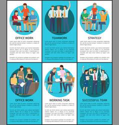 Set office work successful teamwork posters vector