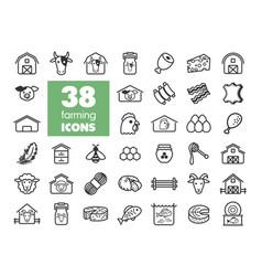 Farm animal icons set vector