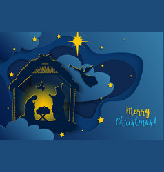 Greeting card traditional christian christmas vector