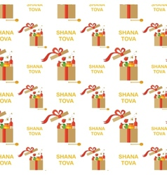 Rosh Hashana jewish holiday template Happy New vector