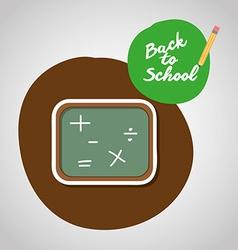 School design vector