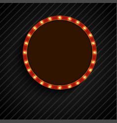 shining retro light concept circle banner on bl vector image