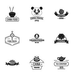 China tea logo set simple style vector