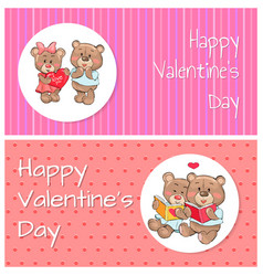 happy valentines day posters soft fluffy teddies vector image
