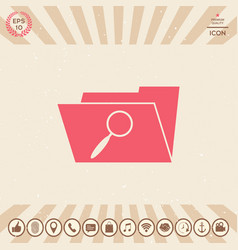 search folder icon vector image