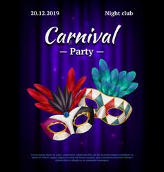 carnival placard masquerade poster invitation vector image