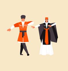 caucasian man and woman dancing lezginka vector image