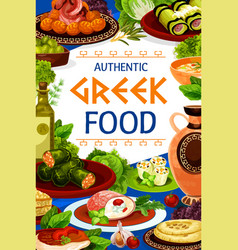 Greek meat and cheese rolls dolma olives bread vector