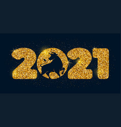 new year 2021 vector image