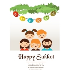 family in the sukkah sukkot Jewish holiday vector image vector image