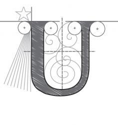 u vector image vector image