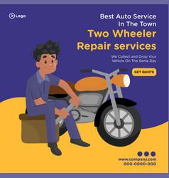 Banner design of two wheeler repair services vector