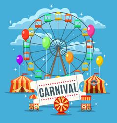 carnival fun park poster vector image