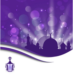Forging lantern for Ramadan Kareem vector image