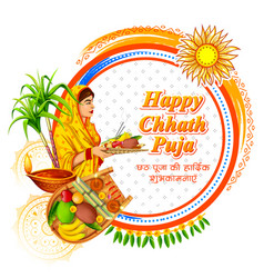 Happy chhath puja holiday background for sun vector