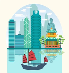 harbour with tourist junk vector image
