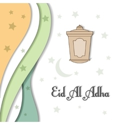 Arabic lantern for Eid mubarak greeting card vector