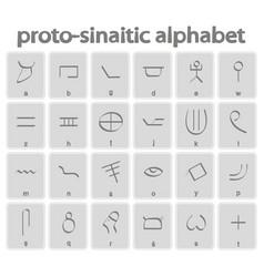Monochrome icons with proto-sinaitic alphabet vector