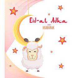 festival of sacrifice eid al-adha vector image