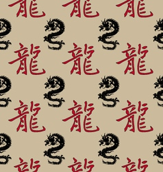 seamless dragons vector image vector image
