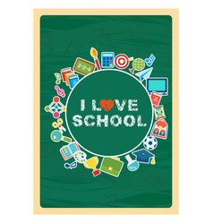 Love school banner vector