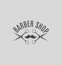 grey emblem barber shop vector image vector image