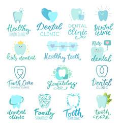 tooth dental logo dentist clinic lettering vector image