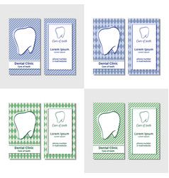 business card templates for dental clinics vector image