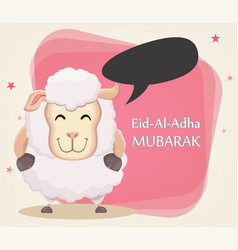 festival of sacrifice eid al adha traditional vector image