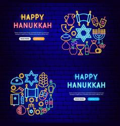 happy hanukkah neon banners vector image