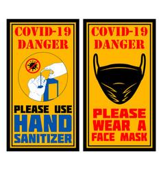Use hand sanitizer wear face mask emblem vector