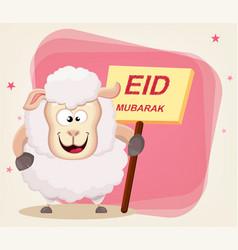 eid mubarak - traditional muslim greeting used on vector image