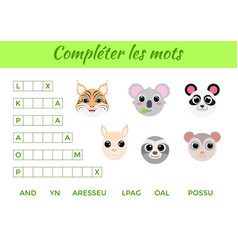 compl ter les mots - complete words write vector image