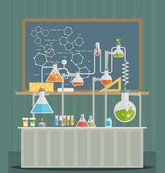 laboratory conceptual vector image