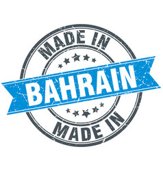 Made in bahrain blue round vintage stamp vector