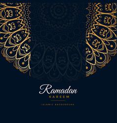 Ramadan kareem islamic mandala pattern background vector
