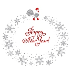 Rooster in red boots stylized symbol year 2017 vector
