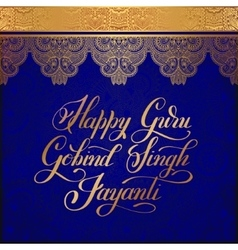 Happy Guru Gobind Singh Jayanti handwritten gold vector