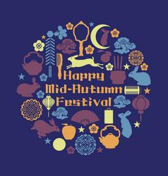 Mid autumn festival banner vector