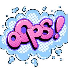 Oops word comic book pop art vector