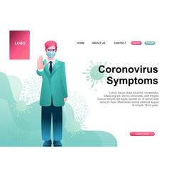 Quarantine landing page template online vector