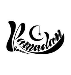 Handwritten text inscription ramadan kareem vector