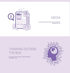 media and thinking outside box template web banner vector image