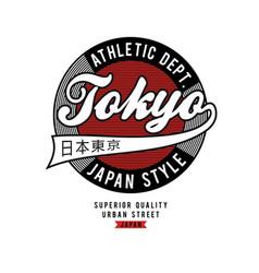 varsity japan t-shirt vector image