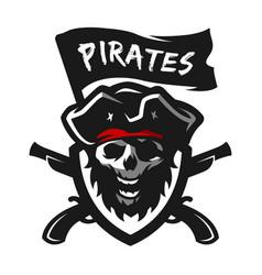 skull of captain of pirates logo emblem vector image