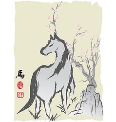 horse year chinese painting vector image