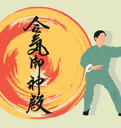 A man demonstrating Kung fu vector