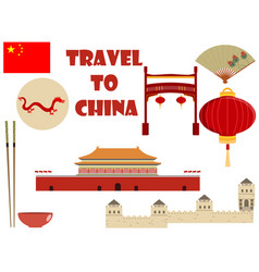 china travel set sights and symbols vector image