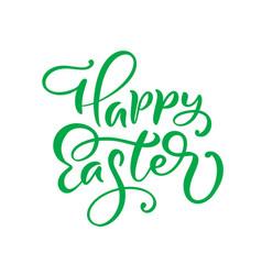 green happy easter handwritten lettering happy vector image